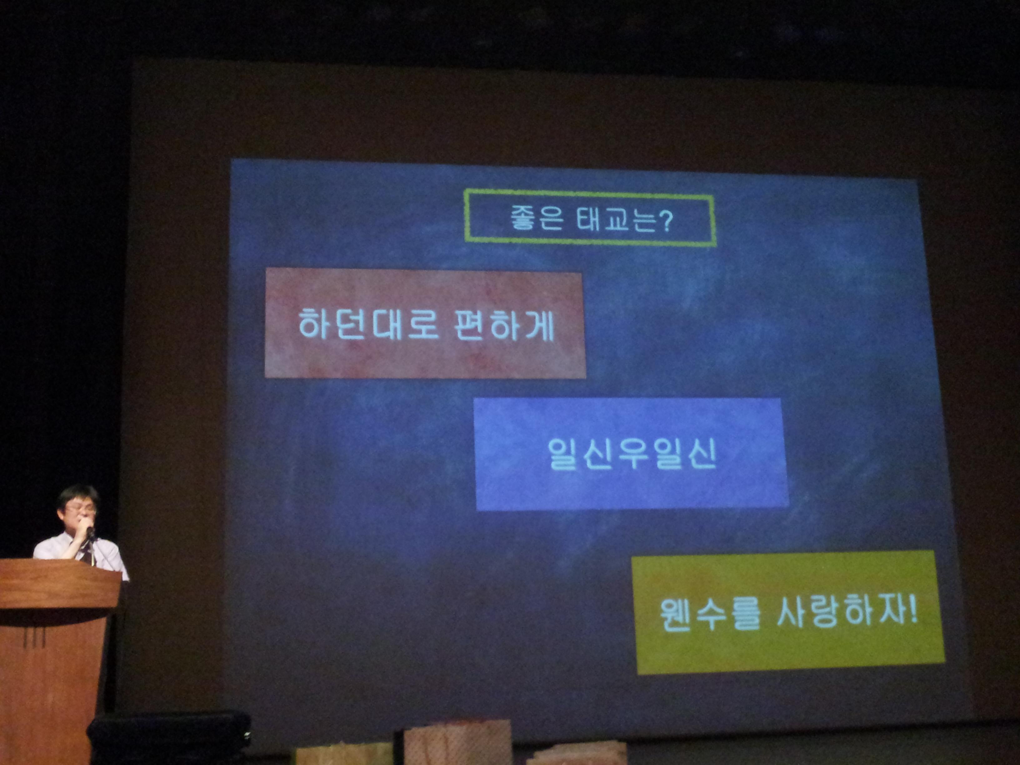 2012-09-25_14.13.02.jpg