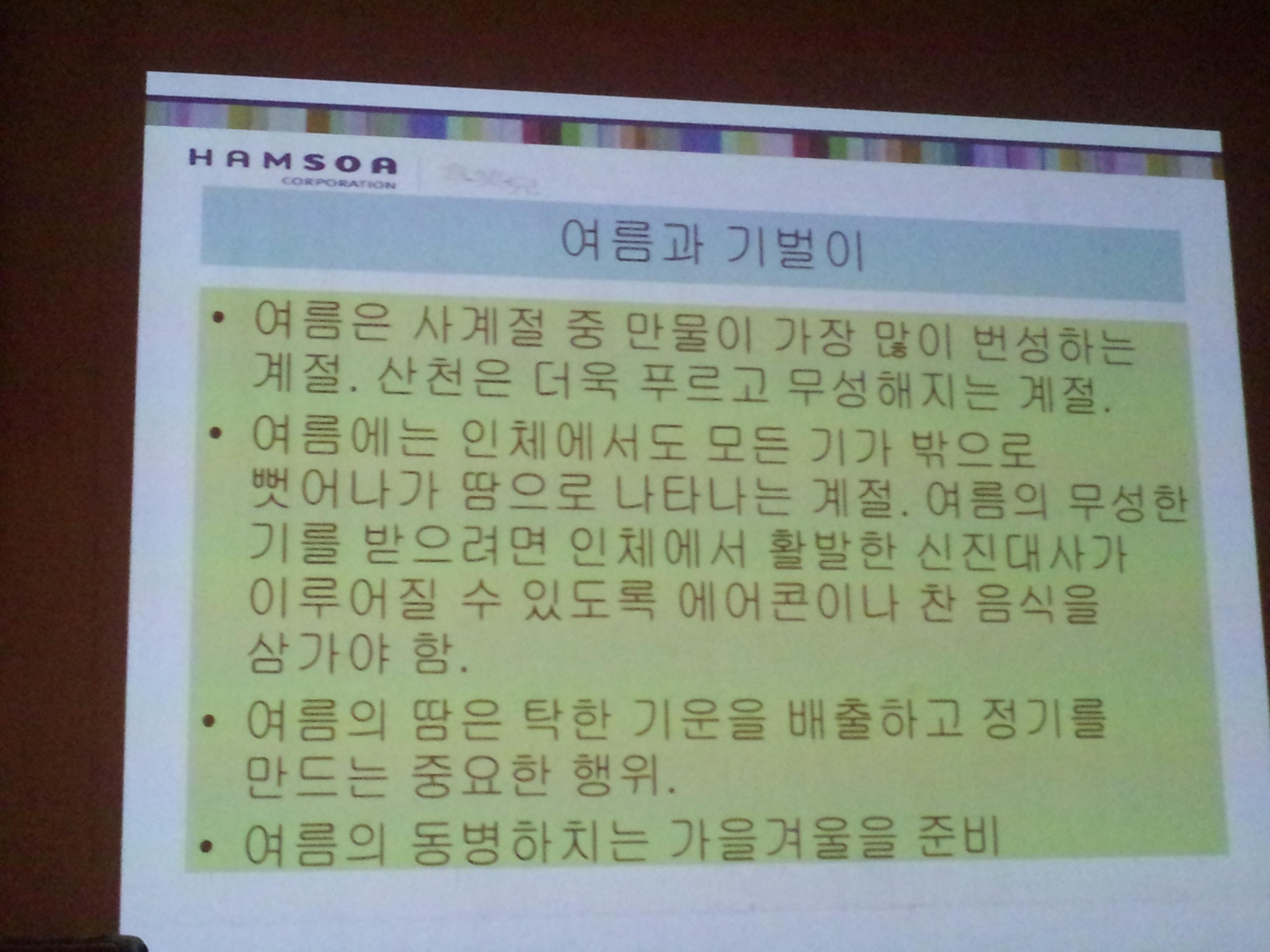 2012-09-25_14.29.40.jpg