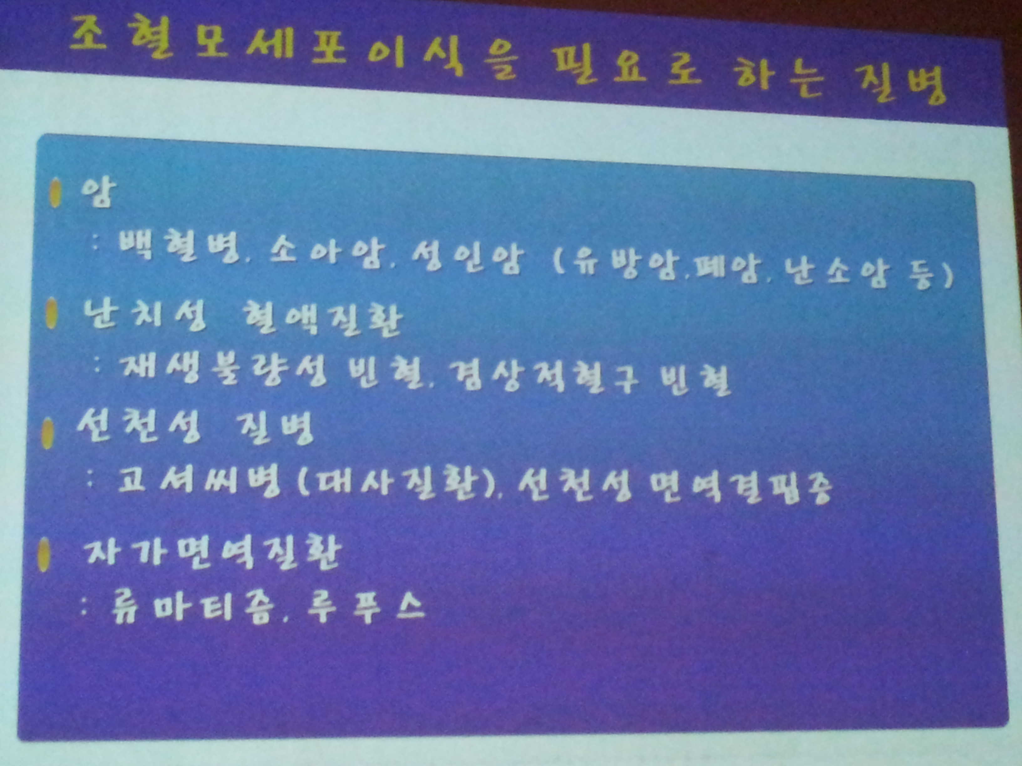 2012-09-25_15.33.45[3].jpg