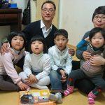 셀트리 제대혈은행 다자녀 가정 제대혈 무료 보관