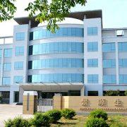 중국에 줄기세포 분야 합작회사 설립