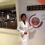 셀트리 제대혈은행 국내 최초 제대혈 보관량 20만 건 돌파