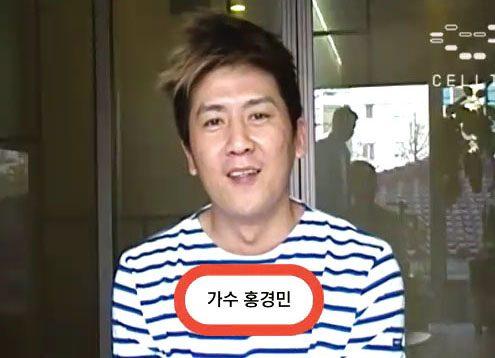 가수 홍경민 제대혈 보관 인터뷰
