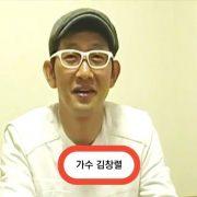 가수 김창렬 제대혈 보관 인터뷰