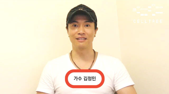 가수 김정민 제대혈 보관 인터뷰