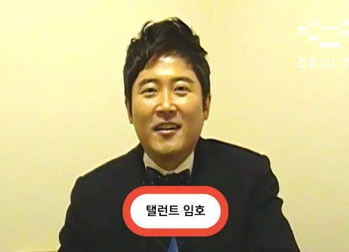 탤런트 임호 제대혈 보관 인터뷰