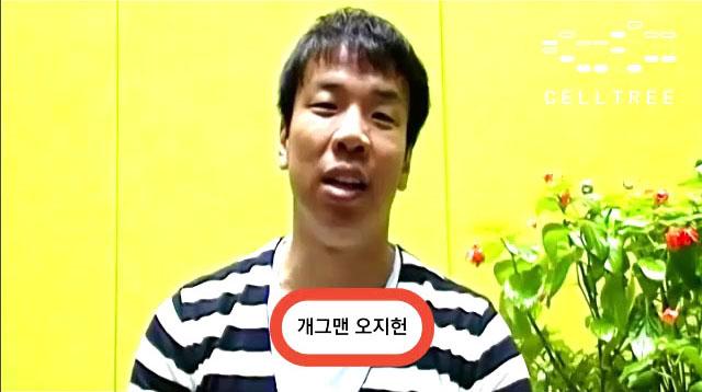 개그맨 오지헌 제대혈 보관 인터뷰