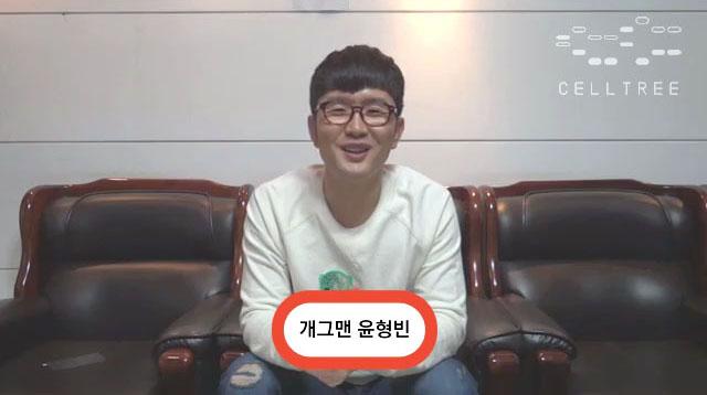 개그맨 윤형빈 제대혈 보관 인터뷰